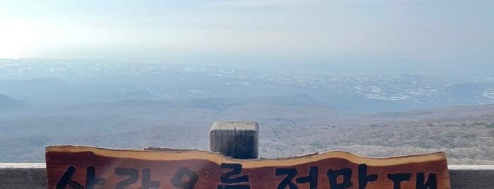 사라오름 is one of Jeju (제주도).