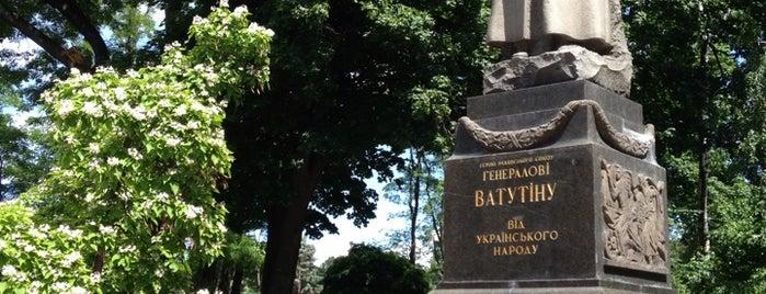 Пам'ятник генералу Миколі Ватутіну is one of สถานที่ที่ 👫iki DeLi👫 ถูกใจ.