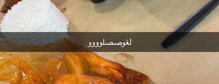 Shrimp Anatomy is one of Riyadh Food.