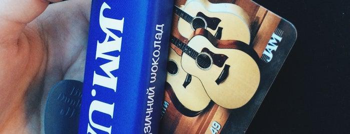 Yamaha (Jam) is one of Lugares favoritos de Agatha.