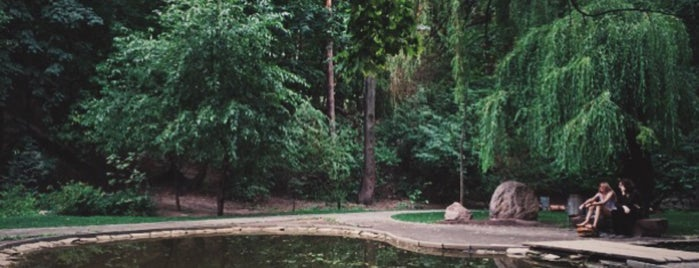 Ботанічний сад ім. О. Фоміна / O. Fomin Botanical Garden is one of Lugares favoritos de Agatha.