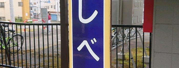 Ashibetsu Station (T26) is one of JR 홋카이도역 (JR 北海道地方の駅).