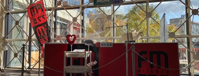 小千谷市総合産業会館 サンプラザ is one of 自分が作成したVENUE.