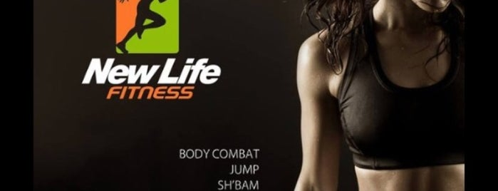 New Life Fitness is one of Marcos: сохраненные места.