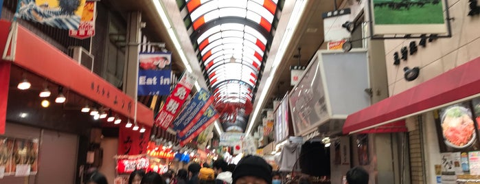 Kuromon Ichiba Market is one of Osaka Hit List.