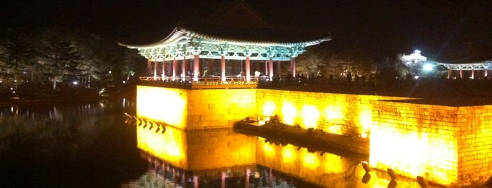 Donggung Palace and Wolji Pond in Gyeongju is one of South Korea.
