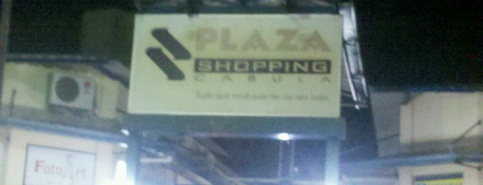 Plaza Shopping Cabula is one of Locais salvos de Marcelo.