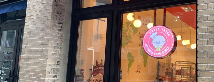 Uncle Tetsu's Japanese Cheesecake is one of NYC.