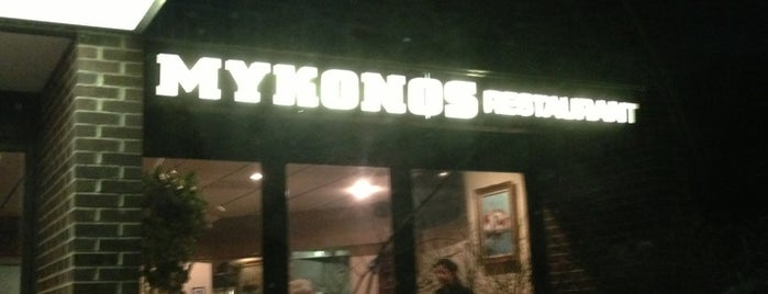 Mykonos Restaurant is one of Moreover Techs Favorite Reston Lunch Stops.