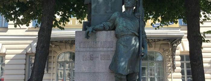 Памятник Г. В. Плеханову is one of สถานที่ที่ Юлия ถูกใจ.