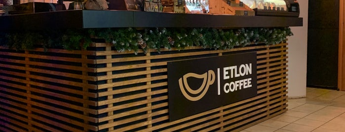 Etlon Coffee is one of Хотим🙏🏻💋.