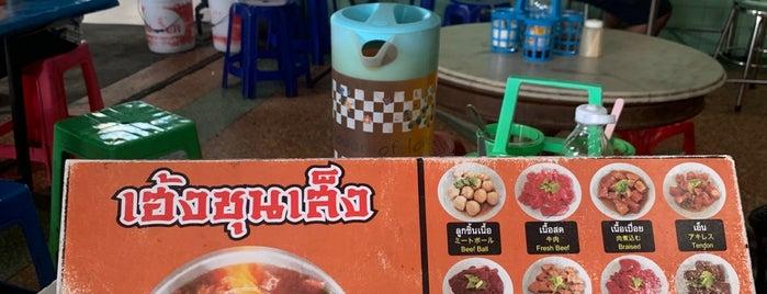 Heng Chun Seng is one of Beef Noodle in Bangkok.