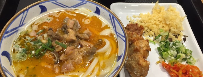 Marugame Udon is one of Indonesia.