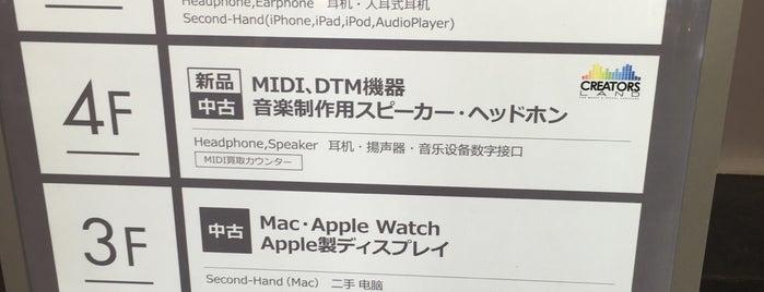 Mac Collection is one of Masahiro : понравившиеся места.