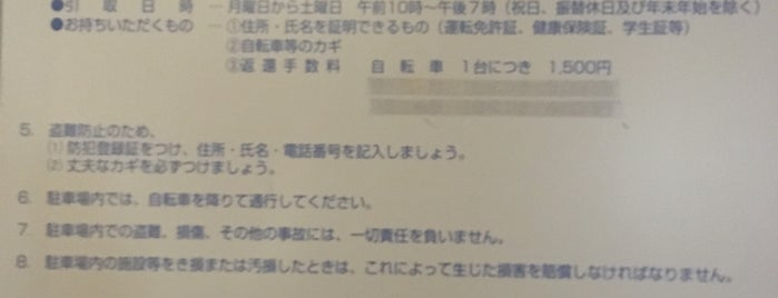 [01] 金沢駅A(まちのりポート) is one of Ishikawa.