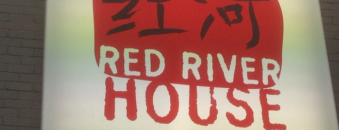 Red River House is one of Davidさんのお気に入りスポット.
