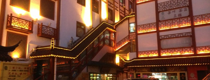 Tianshan Tea City is one of Discover: Shanghai.