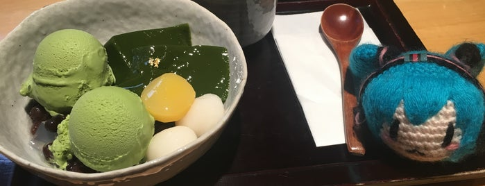 鼓月祇園店 茶房華心 is one of Japan trip.