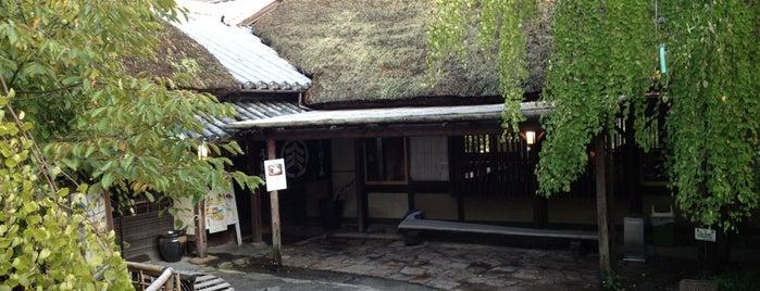 Waraya is one of Japan.