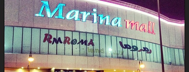 Marina Mall is one of สถานที่ที่ Muneera ถูกใจ.