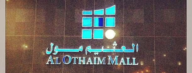 Al Othaim Mall is one of Ahsa, SA.