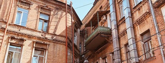 Італійська редакція №2 is one of Kharkiv.
