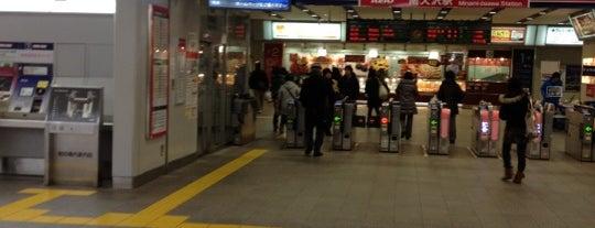 Minami-ōsawa Station (KO43) is one of Lieux qui ont plu à Shank.