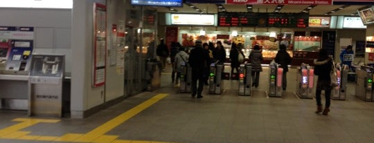 Minami-ōsawa Station (KO43) is one of สถานที่ที่ Shank ถูกใจ.