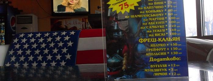 Гавана  Спорт is one of Советы, подсказки.