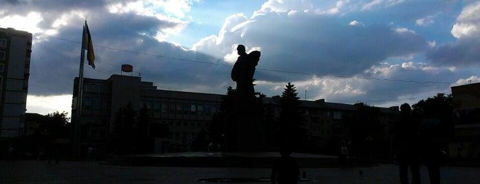 Площадь Независимости is one of Советы, подсказки.