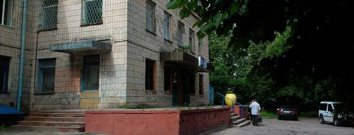 Рівненська центральна міська лікарня is one of Советы, подсказки.