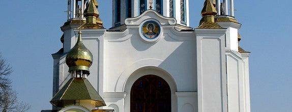 Покровський Собор is one of Советы, подсказки.