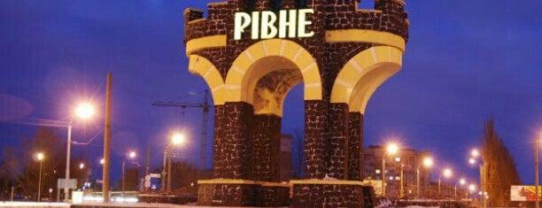 Рівне / Rivne is one of Sasha'nın Beğendiği Mekanlar.