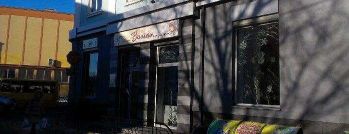 Ваніль is one of Бари, ресторани, кафе Рівне.