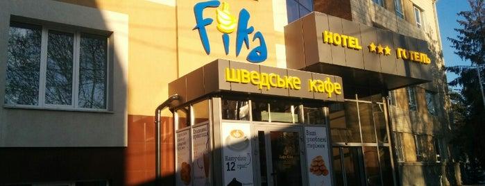 Шведське кафе «Fika» is one of Рiвненський вiдпочинок.