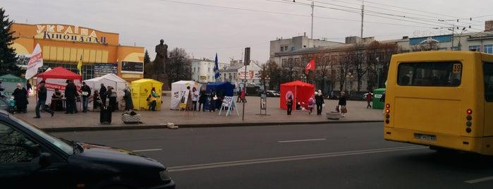 вул.Соборна is one of Советы, подсказки.