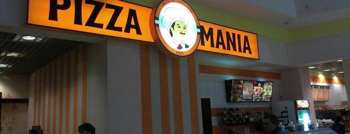 PIZZA MANIA / Пицца Мания is one of Бари, ресторани, кафе Рівне.