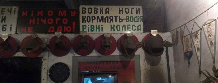 Шиномонтаж У Пети и Ивана is one of Советы, подсказки.