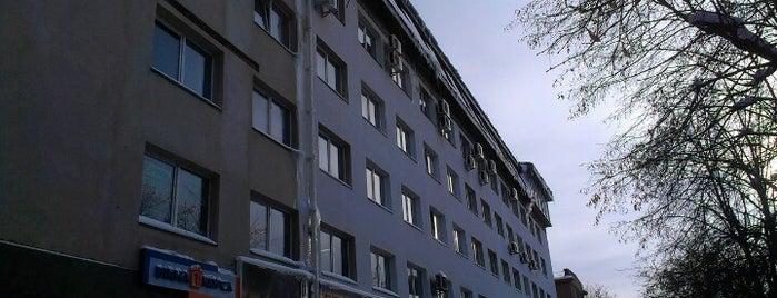 Паркове - Офісний центр is one of Советы, подсказки.