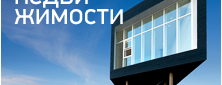Лионест is one of Советы, подсказки.