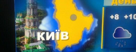 Студия КДР ТРК «Марс–TV» is one of Ksu : понравившиеся места.
