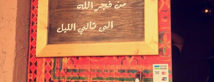 مطعم وكافيه أيامي is one of Riyadh Traditional Resaurants.