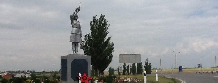 Матвеев Курган is one of Города Ростовской области.