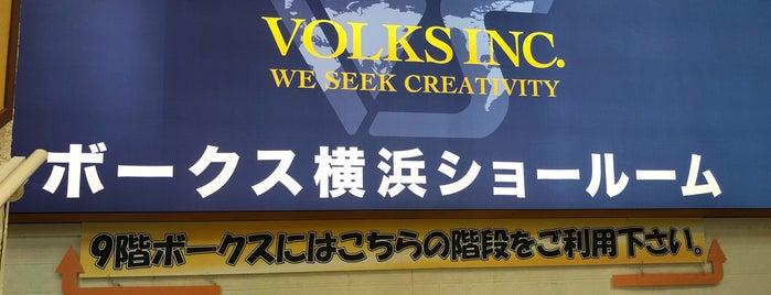 ボークス 横浜ショールーム ビブレ店 is one of 一時:編集タスク.
