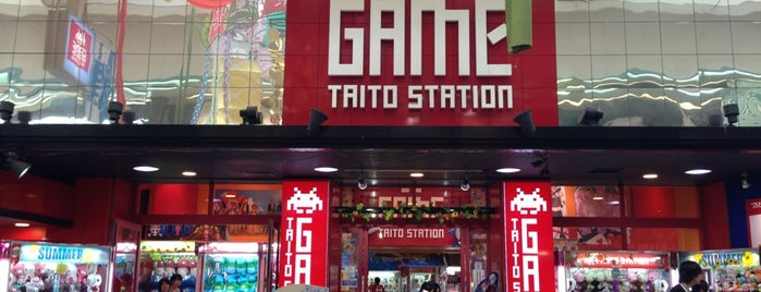 Taito Station is one of Travel.