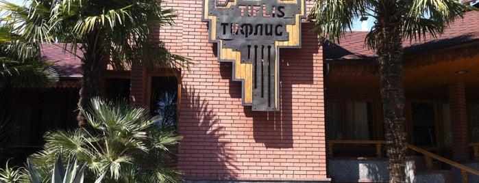 Тифлис is one of สถานที่ที่ Natalie ถูกใจ.