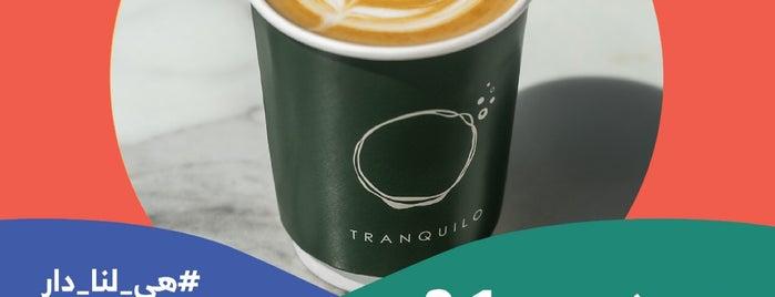 TRANQUILO COFFEE is one of Riyadh.