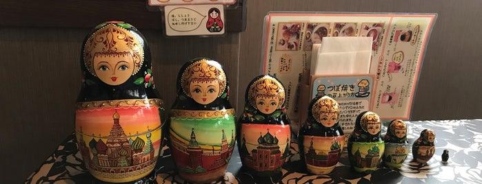 ロシア料理 甘藍 is one of Lugares guardados de Kenta.
