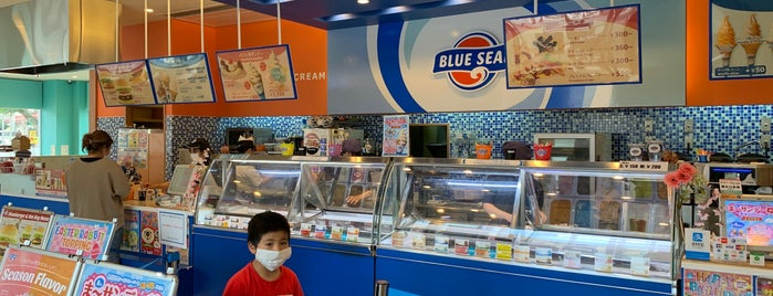 BLUE SEAL BigDip豊崎店 is one of Okinawa.
