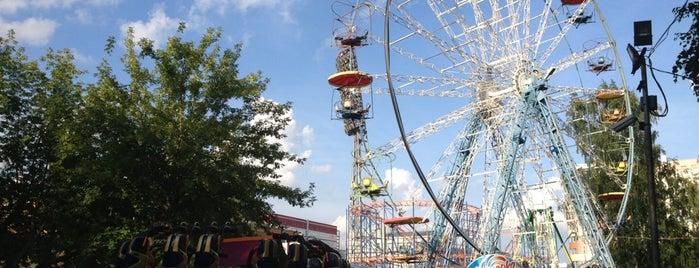 Центральный парк is one of NSK.